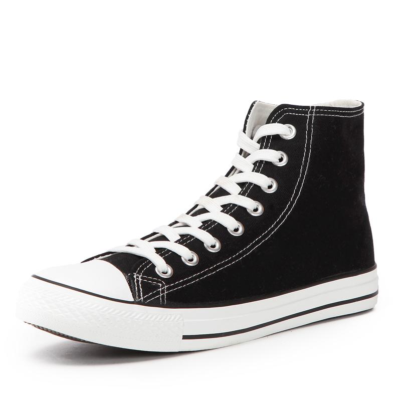 環球大碼45 46高幫男士帆布鞋 學生鞋 透氣男鞋情侶款男女布鞋
