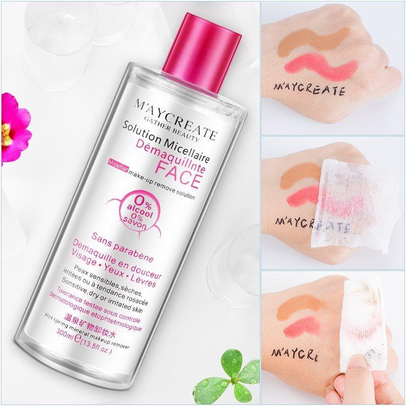 卸妆水300ml脸部温和深层清洁无刺激保湿眼唇卸妆油卸妆液正品。