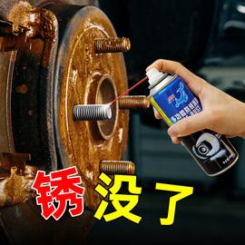 点缤除锈剂防锈润滑剂金属快速清洗强力螺丝松动剂防锈油除锈神器图片