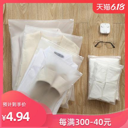旅行收纳袋便携衣服整理透明小物品小布袋衣物内衣待产包分装袋子