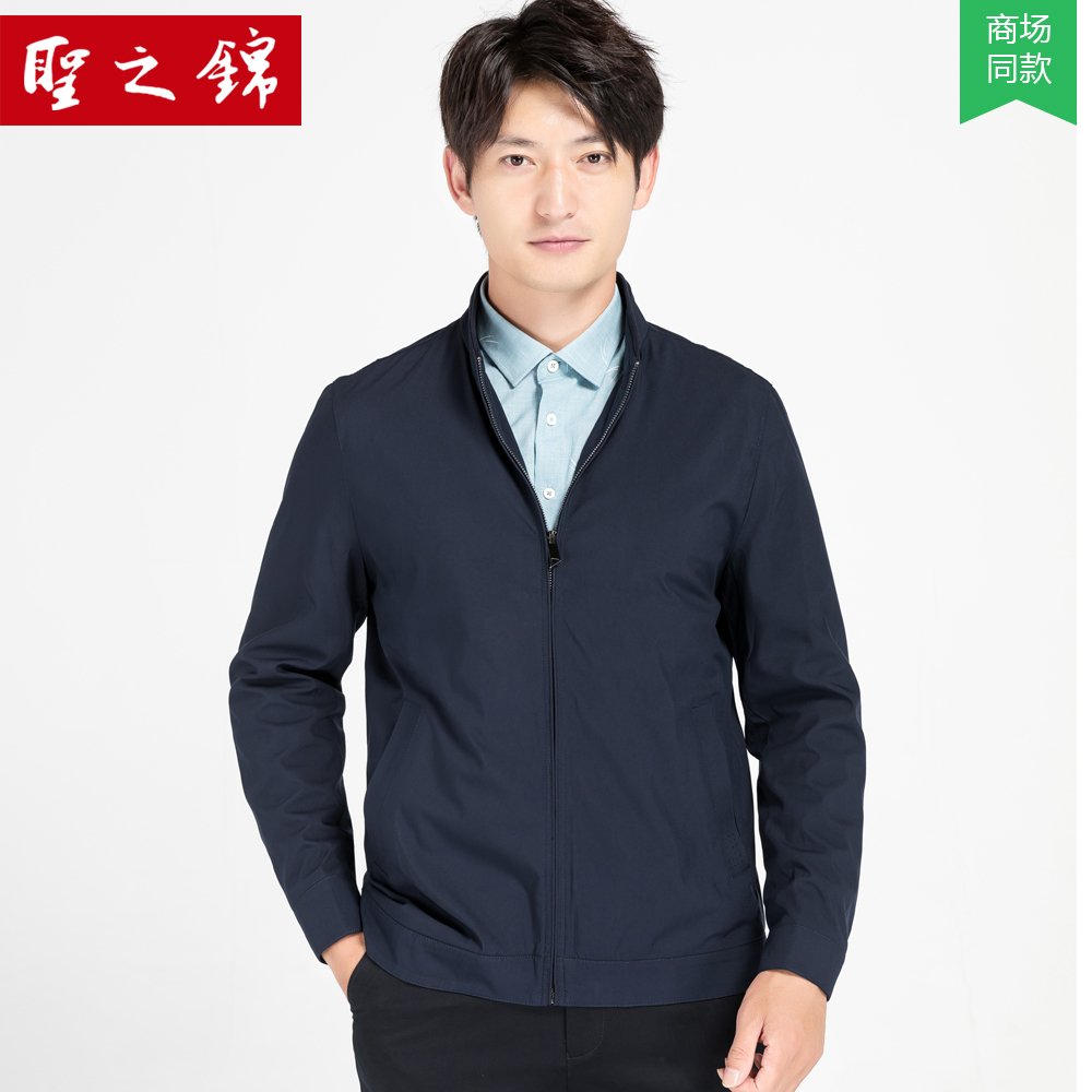 Shengzhijin 2020 spring and autumn business casual jacket coat trend slim mens dad recommended top