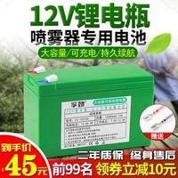 查看12v8ah电动喷雾器电瓶大容量12伏锂电池太阳能灯音响门禁蓄电池价格