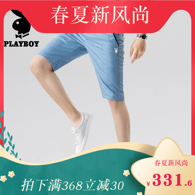 Playboy casual shorts mens Korean fashion straight fit summer 5-point pants lattice wear thin H