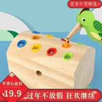 Childrens woodpecker to catch the caterpillar child magnetic fishing toy baby Montessori early education puzzle 1-2 years and a half
