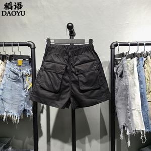 松紧腰黑色超薄短裤女夏季阔腿休闲工装短裤哈伦大兜外穿热裤