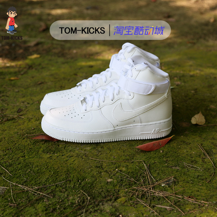Nike Air force 1 AF1 High 全白全黑315121-115 315121-032
