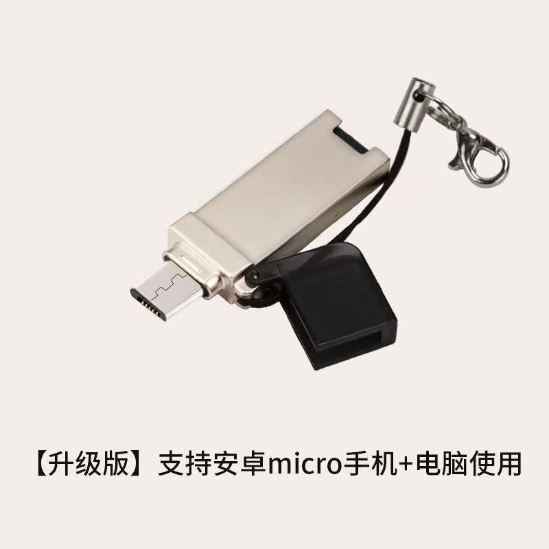 迷你oppor9/r15/a73 tf卡读卡器手机高速otg转接头vivox20/x21/y8