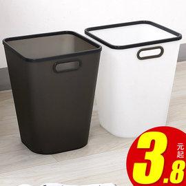 家用垃圾桶创意带盖厕所卫生间厨房客厅高档分类简约现代卧室大号图片