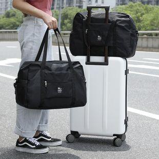 旅行袋女手提便携折叠收纳袋旅游大容量行李袋孕妇待产包可套拉杆品牌