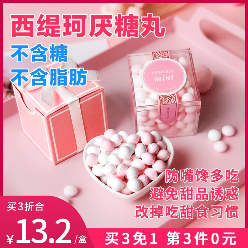 香体糖哪款最好