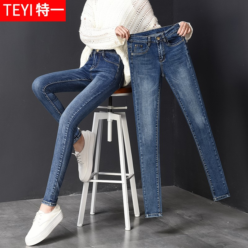 2020 spring new Slim Pencil high waisted jeans womens Retro large fat mm versatile elastic leg pants
