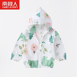南极人宝宝防晒衣春夏婴儿空调服纯棉纱布上衣儿童防蚊衫外套薄款