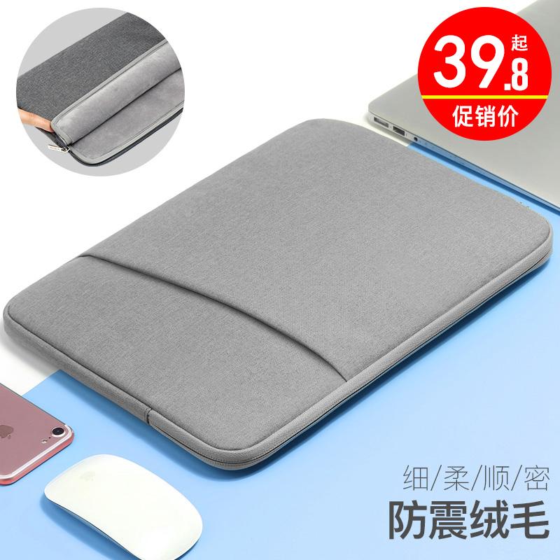苹果电脑包ipad内胆包10英寸华为m5平板保护套air3防震10.5防水10.1袋小号pro收纳M6小米4plus简约pad2笔记本