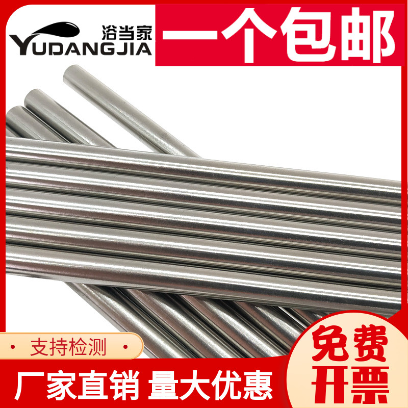 304不锈钢圆棒实心圆条不锈钢棒直