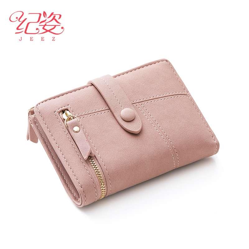 Multi function womens wallet 2019 new short Korean card bag one bag student two folding change clip