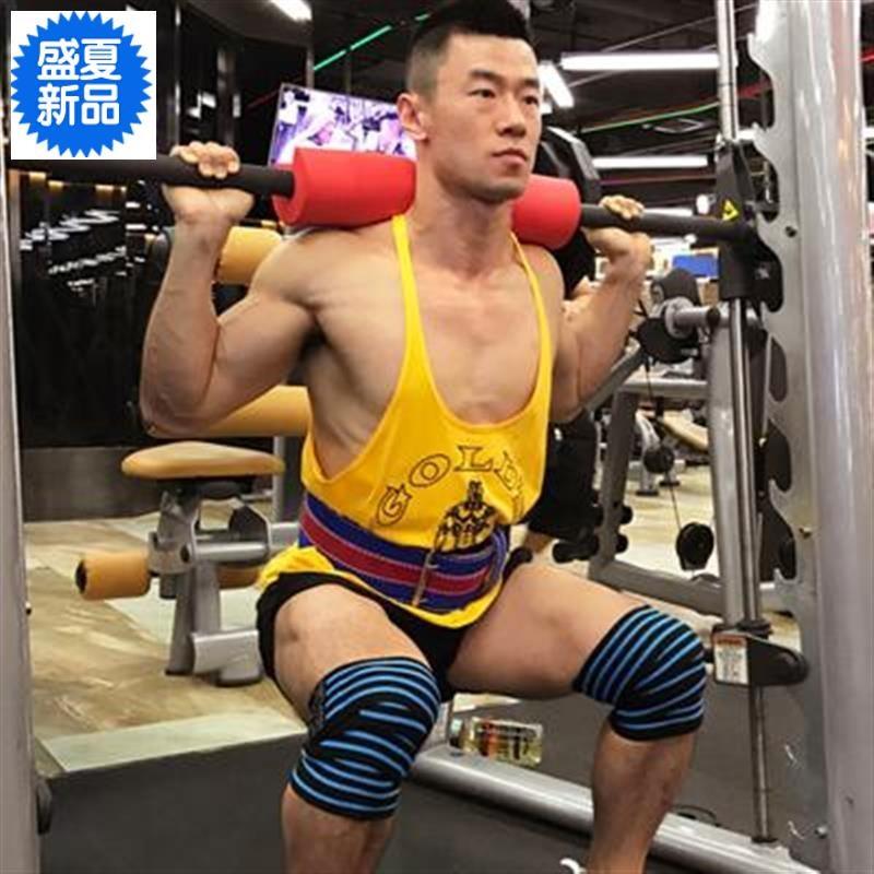 高动手套海绵颈护垫健身运档护具保护护肩男女助力带深蹲护套杠铃