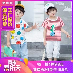 宝宝纯棉短袖T恤婴儿夏季薄款儿童夏装透气童装男女童上衣打底衫价格