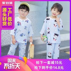 儿童睡衣夏季男童女童棉绸宝宝套装绵绸空调服家居服七分长袖薄款