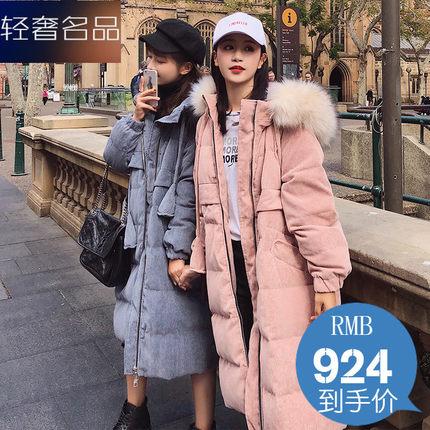 大毛领长款棉衣女长过膝2018新款冬季棉服女韩版宽松bf外套学生潮