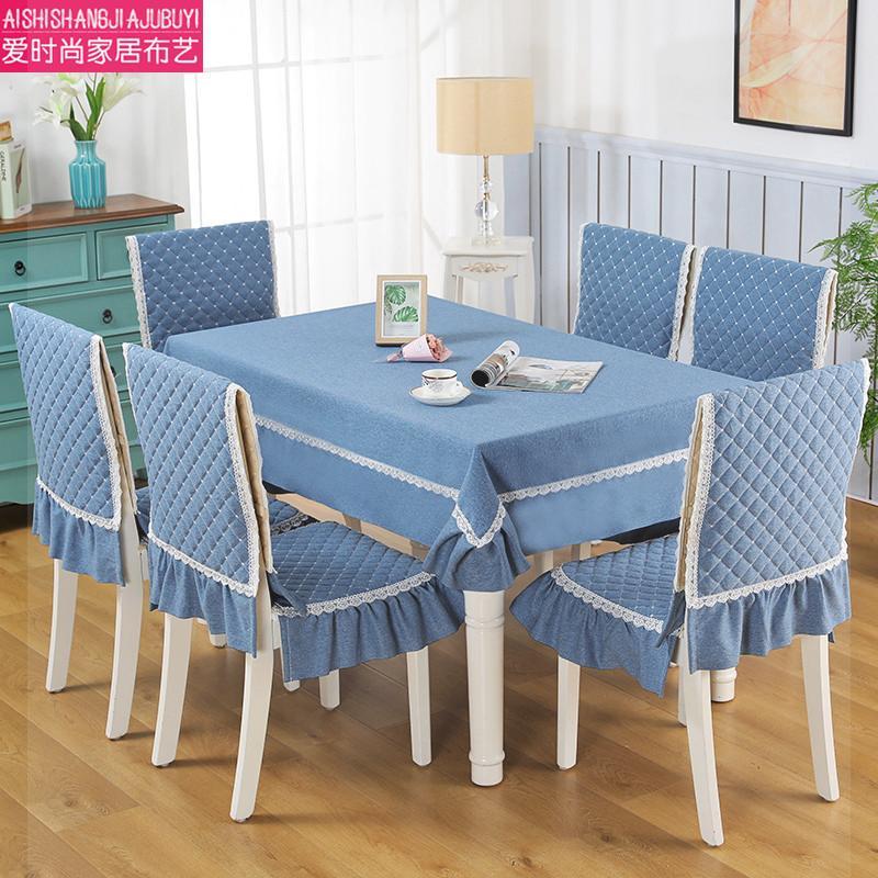タオバオ仕入れ代行-ibuy99|桌椅|餐桌椅子套罩中式桌布椅罩家用简约凳子垫座布桌椅套布艺套装