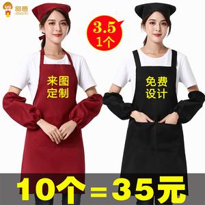 晶意定制logo男士韩版厨房女围裙