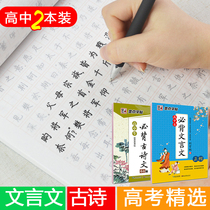 腳印攜手一生抖音同款空白卷軸書法毛筆字掛畫可書寫知足常樂字畫
