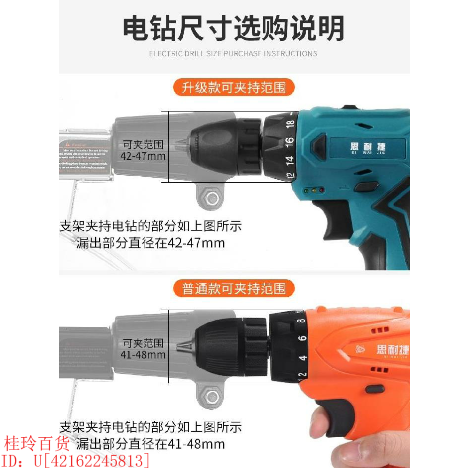 Chain with screw head, chain with screw head, screw gun, drill hole, carpenter, nail gun, screwdriver, decoration of household nail ceiling