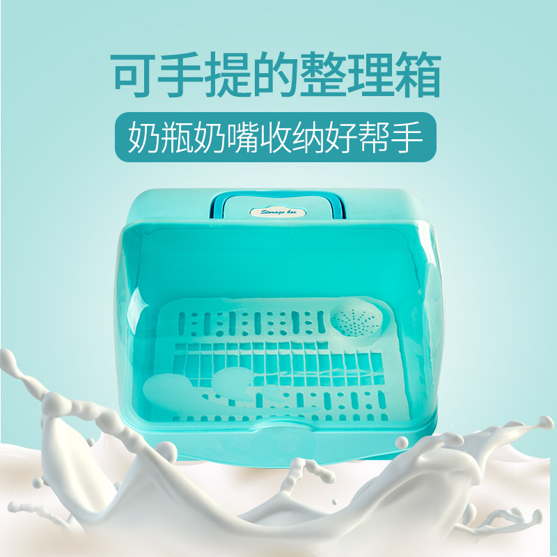 Ребенок бутылочка для кормления ящик ребенок посуда в коробку сухое молоко коробка воздуха сухой дренажный заканчивается на крышка пыленепроницаемый портативный из