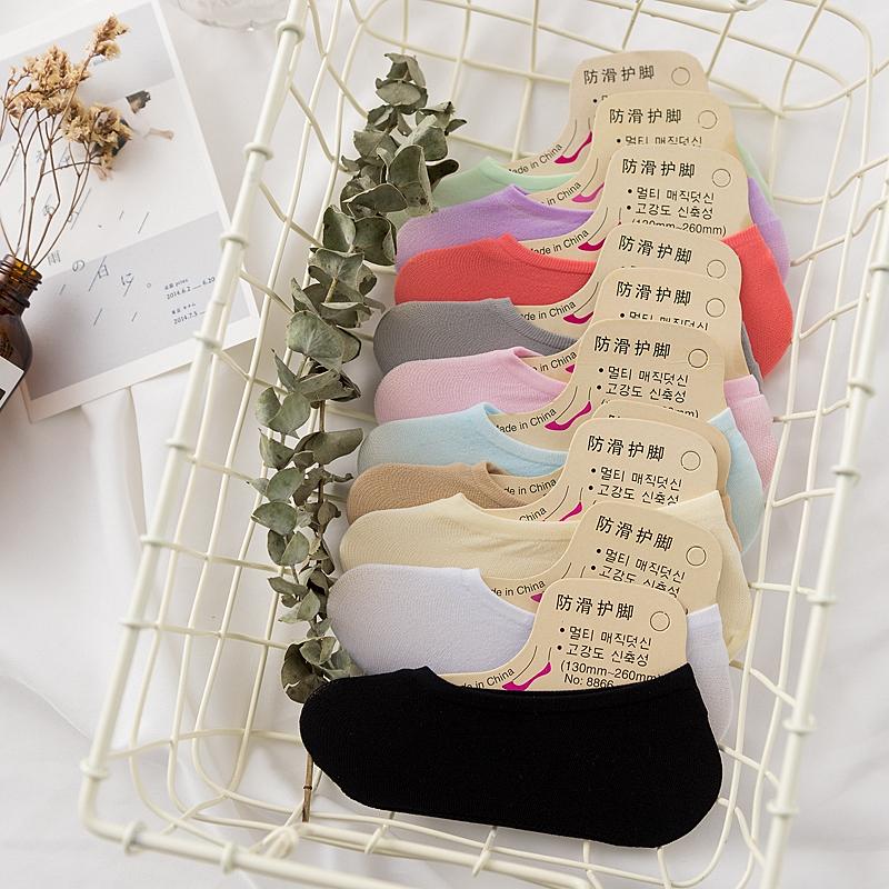 纯色袜子女超薄款春夏季硅胶防滑隐形魔术袜防臭船袜女【5-20双】