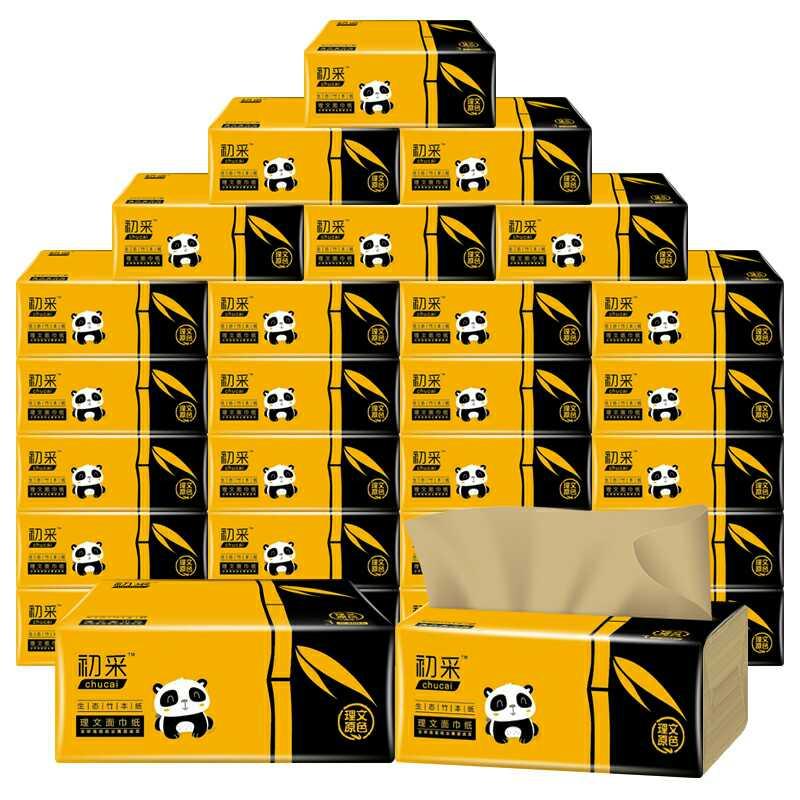 27包初采原生竹浆抽纸3层100抽纸巾本色食品级餐巾纸面巾包邮
