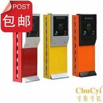 出入口控制机箱票箱停车场管理系统a设备吐卡机道闸地感