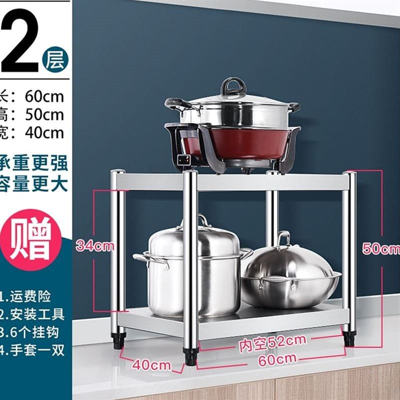 Stainless steel multi-layer multi-function 304 kitchen stainless steel floor five layer household goods storage