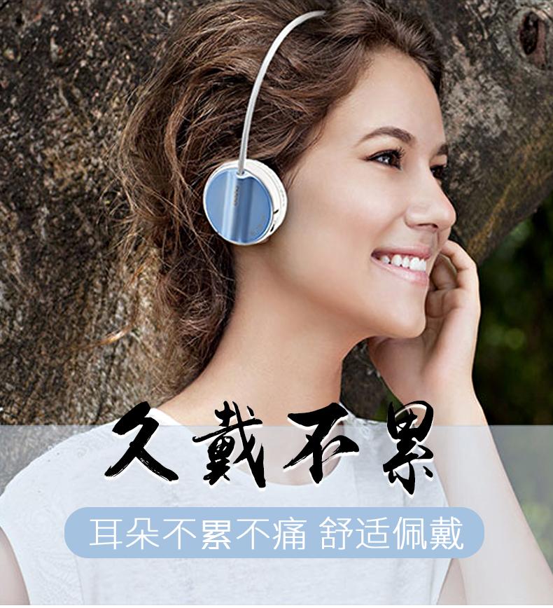 Rapoo/雷柏 H6020无线蓝牙耳机头戴式学生上课手机平板笔记本耳麦