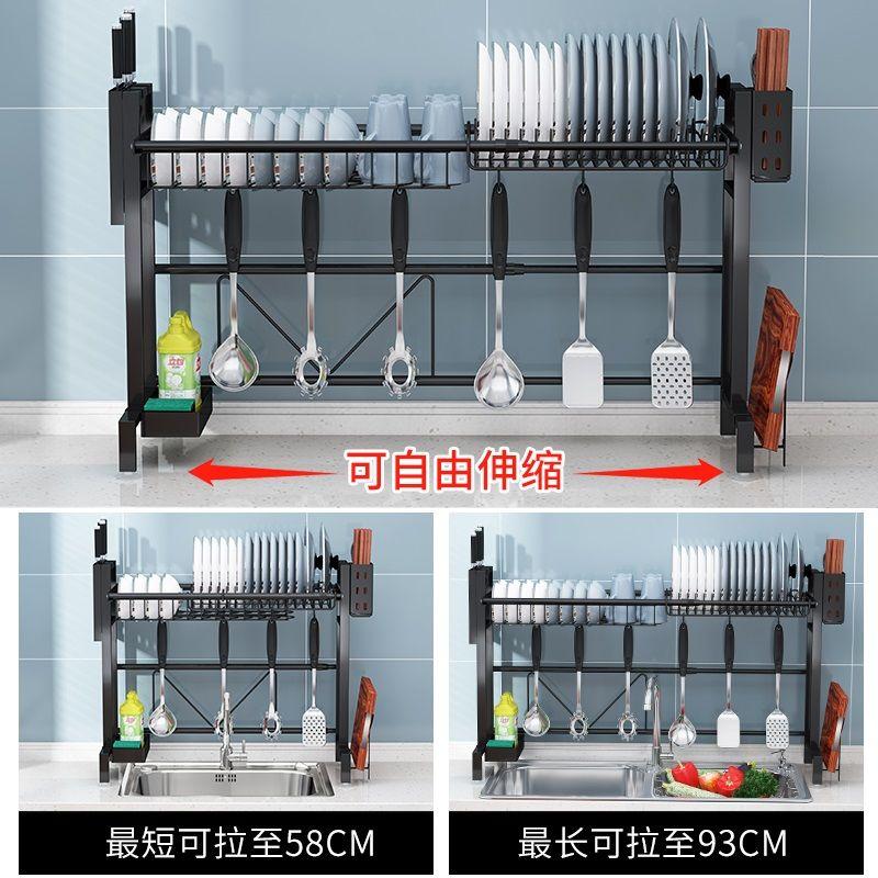 家佰利(jiabaili) 伸缩水槽沥水碗架304不锈钢碗架黑色厨房置物架