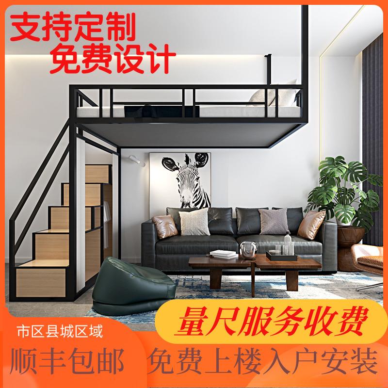 つり下げ式多機能鉄骨ハンモックの小型ロフトベッドの壁に掛かっているloft省スペースの新しいマンションの高架ベッド