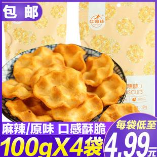 红谷林小石子饼石头饼干*4袋粗粮