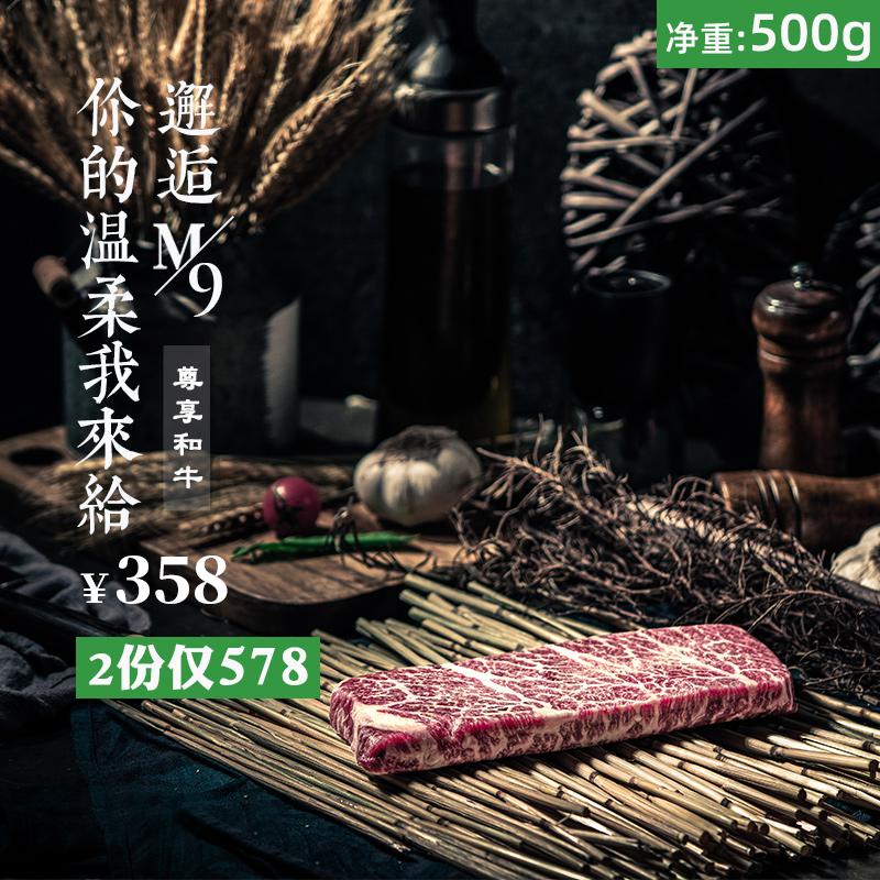 澳洲进口纯种和牛雪花牛排牛肉m9新鲜原切儿童牛小排比日本a5牛扒券后408.00元