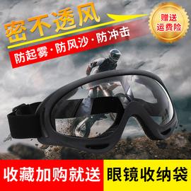 防风眼镜男骑行防风沙防尘偏光摩托电瓶车防飞溅挡风镜防雾护目镜图片
