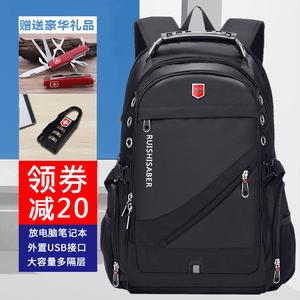 瑞士军刀双肩包男背包休闲商务户外大容量旅行包中学生书包电脑包