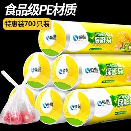 保鲜袋家用经济装加厚手提背心式微波炉专用加热塑料袋食品包装袋