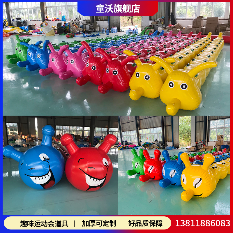 Fun games props inflatable caterpillars outdoor training dry land Dragon Boat children crazy fun caterpillars