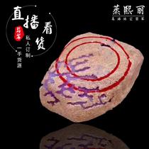 缅甸天然翡翠原石玉石毛料冰种手镯半明料片料牌子挂坠私人定制