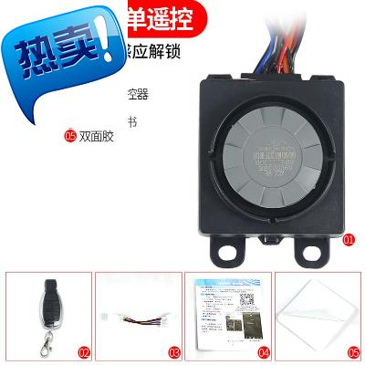 One key start of 48 / 60q / 72V Bluetooth app electric tricycle