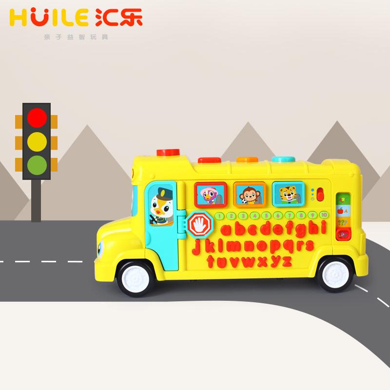 Huile học xe buýt tiếng Anh âm nhạc chữ và số giáo dục sớm máy học trẻ em đồ chơi giáo dục 1-2-3 tuổi - Chế độ tĩnh