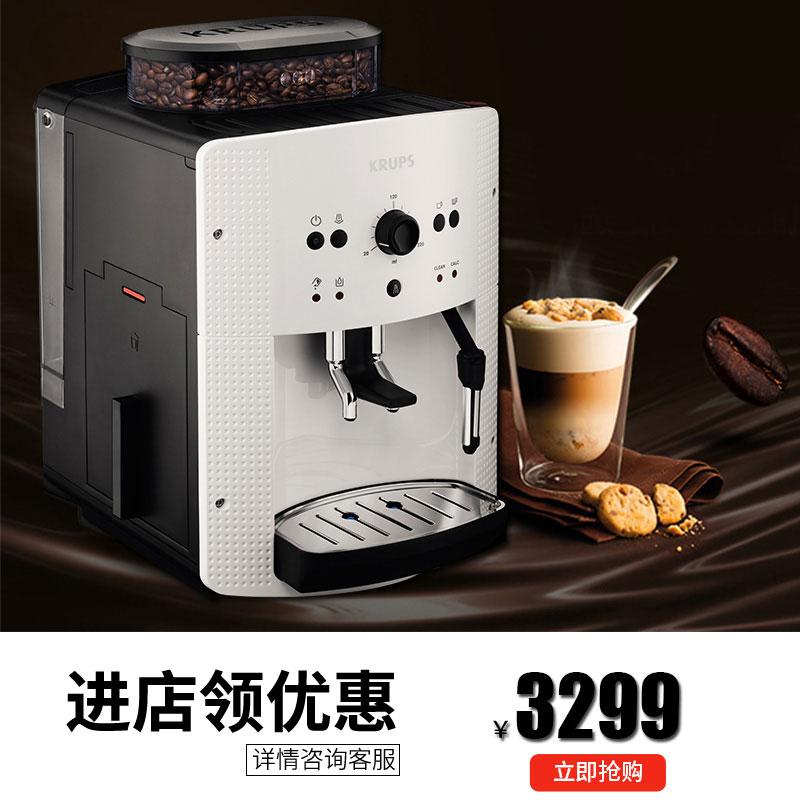 krups EA810580 整机进口非胶囊咖啡机家用全自动意式研磨一体式
