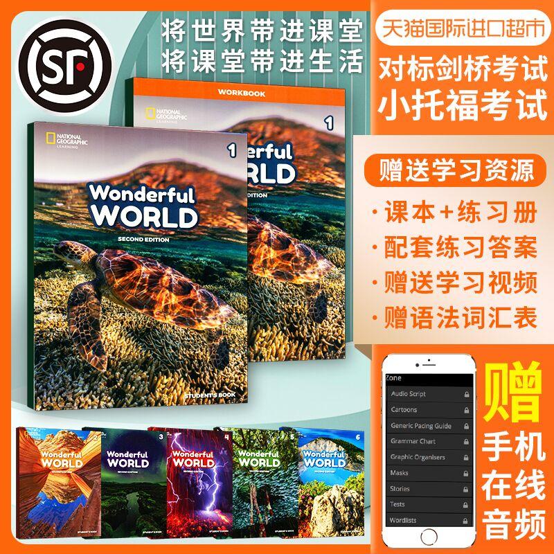 Wonderful World 1-6 缤纷世界1-6年级美国小学英语教材英文原版课程National Geographic Learning 美国国家地理出版社 Cengage