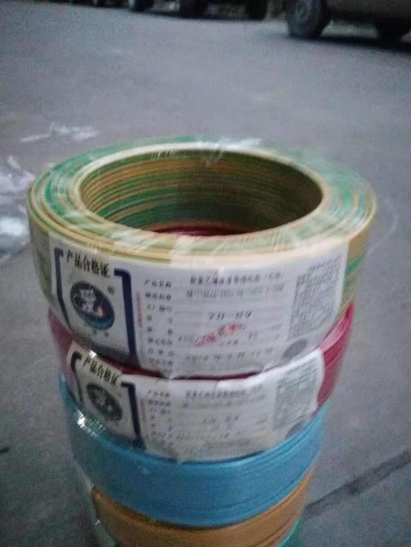 1.52.5国标天津bv平方铜芯电线阻燃46纯铜单芯家装家用硬线