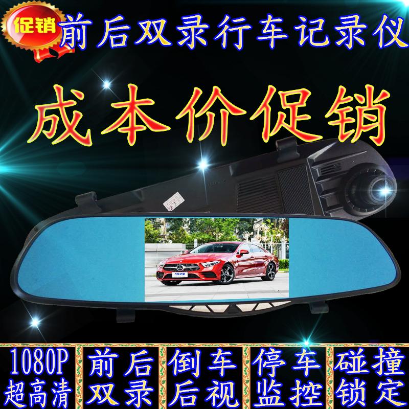 Wuzhouhang front and rear dual recording dash cam dual lens reversing video HD night vision W302