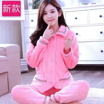 毛绒法兰绒韩版甜美可爱睡衣女秋冬季珊瑚绒公主加绒加厚薄款套装