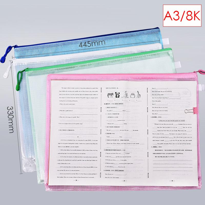 2个创易A3透明文件袋拉链袋资料袋8K开美术作品画纸收纳袋加厚防水试卷夹拉边袋学(非品牌)
